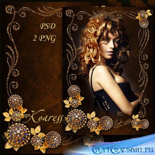 Гламурная рамка для фотошопа - Золотой орнамент на портрете