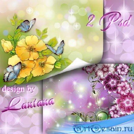 PSD исходники - Разбросало лето свои краски, землю всю украсило цветами