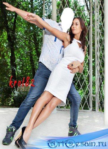 Мужской шаблон - Танцующая пара