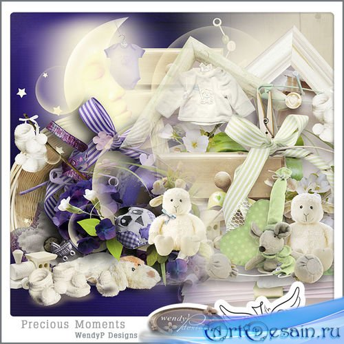 Очаровательный детский скрап-комплект - Бесценные моменты