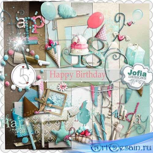 Детский праздничный скрап-комплект - Счастливый День Рождения