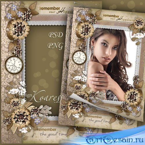 Винтажная рамка для фото - Фотография на память