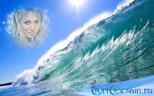 Рамка для фото - Морская волна