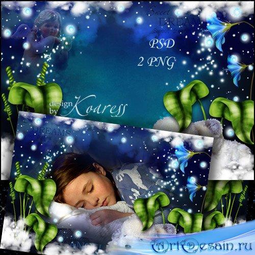 Детская фоторамка - Маленький мой ангел, сладких снов