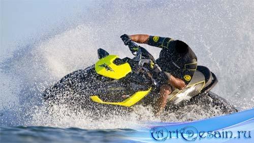 Шаблон для фотомонтажа - Развлечение на водном мотоцикле