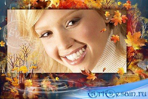 Рамка для фотошоп - Моя золотая осень