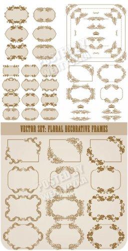 Декоративные винтажные рамки, золотые векторные элементы / Decorative vinta ...