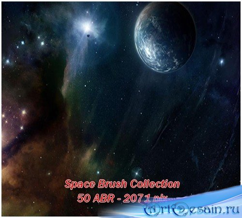 Space Brush Collection