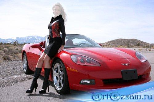 Шаблон для девушек - Возле со спортивным Corvette
