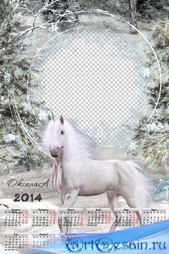 Зимний календарь на 2014 год – Лошадь белая как снег