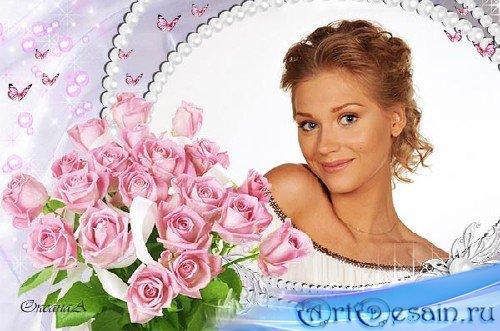 Женская рамка – Жемчуг и букет розовых роз