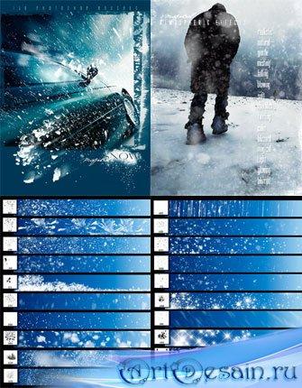 Кисти для Photoshop - Магический снег от Ron Deviney