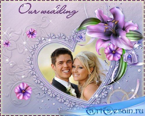 Свадебная рамка - Букет прекрасных лилий