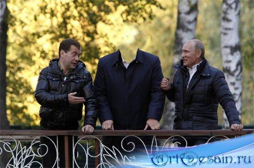 Шаблон psd мужской - Встреча с президентами