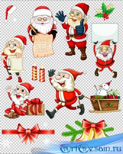 Клипарт - Новогодние мультяшные дед морозы красный бант и колокольчики на п ...