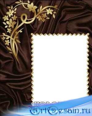 Рамка Шоколадный шелк