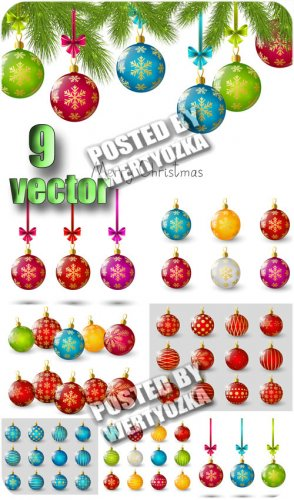 Елочные шары / Christmas balls - vector stock