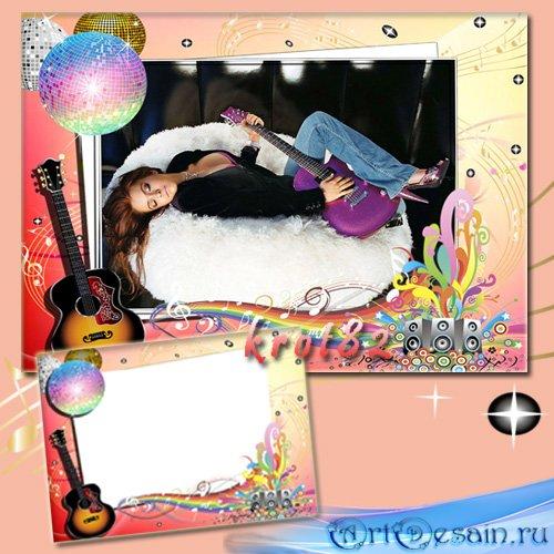 Рамка для фото - А музыка любви звучит лишь для двоих