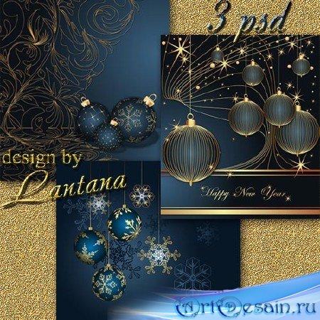 PSD исходники - Добрый праздник Новый год