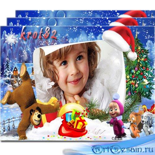 Зимняя рамка для фотошопа с Машей, медведем и подарками