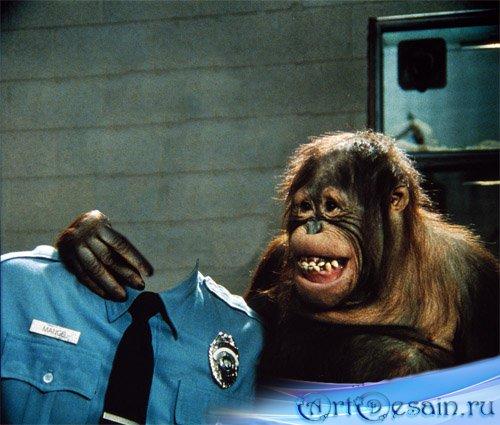 В форме полицейского с обезьяной - шаблон для мужчин