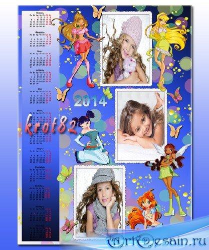 Детский календарь с рамками на 2014 год с феями винкс – Магия фей