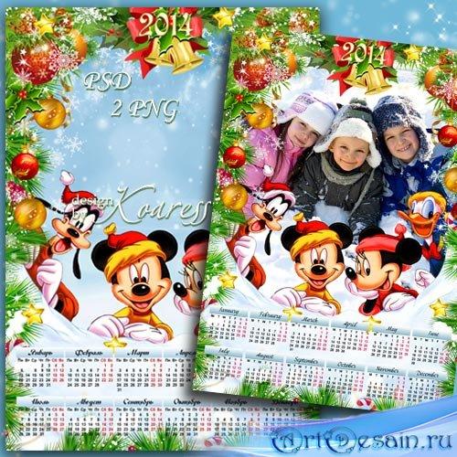 Детский календарь с фоторамкой на 2014 год - Веселые друзья