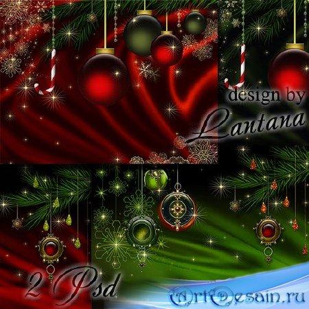 PSD исходники - Добрый праздник Новый год 3