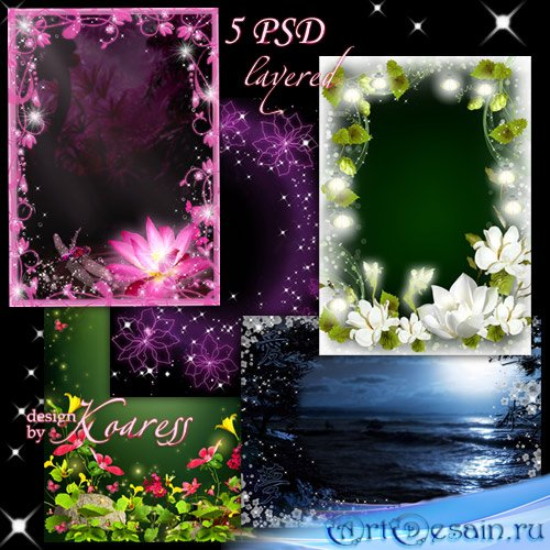 Набор из 5 романтических многослойных фоторамок - Ночная магия