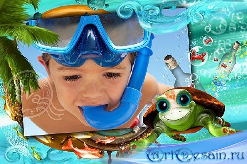 Детская фоторамка - Веселая морская компания