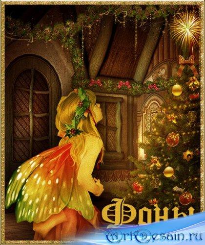 Сборник новогодних и рождественских фонов для коллажей