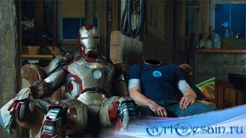 Шаблон для мужчин - На диване с железным человеком