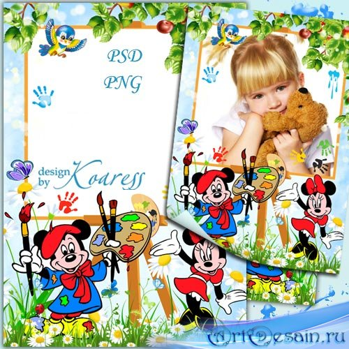 Детская рамка для фото с персонажами мультфильмов Диснея - А мы так любим р ...