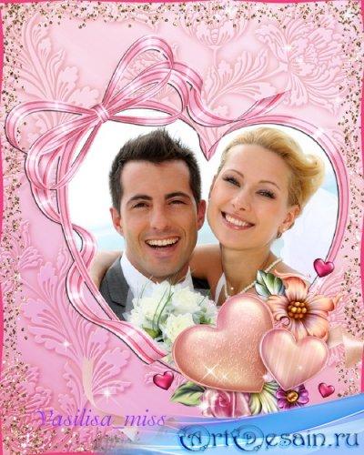 Свадебная рамка - Влюблённые сердца вместе навсегда