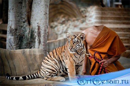 Шаблон мужской - Маленький тигренок