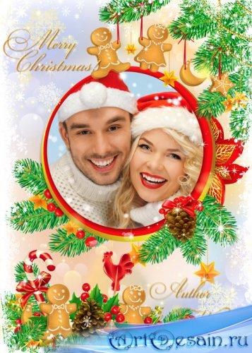 Рождественская рамка для фотошопа - Елочка и праздничные пряники