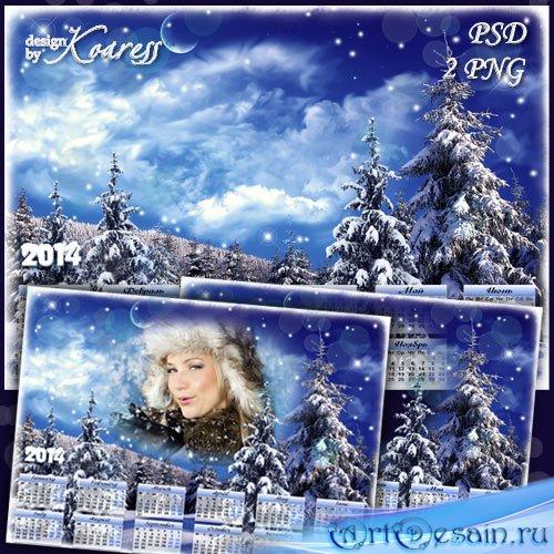Зимний календарь с фоторамкой на 2014 год - Снежная сказка