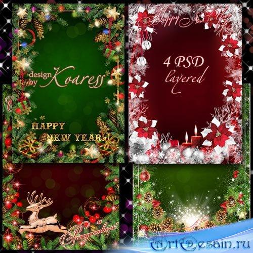 Набор многослойных поздравительных новогодних фоторамок - Новый год стучитс ...