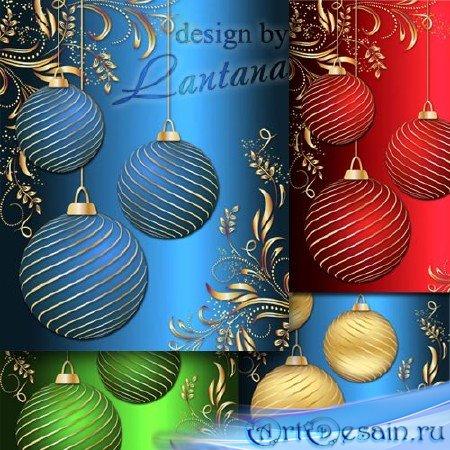 PSD исходник - Добрый праздник Новый год 11