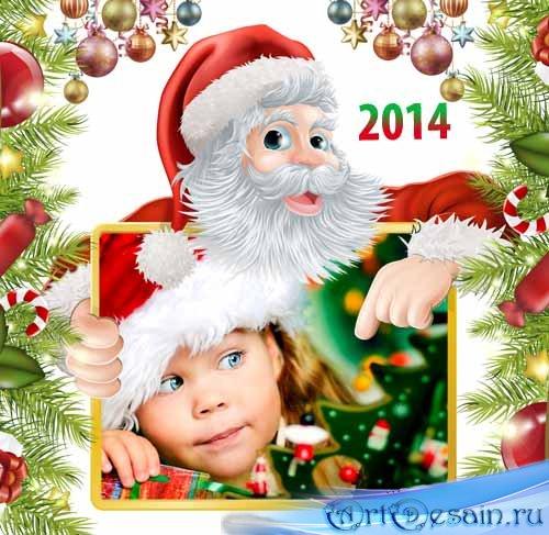 Детская рамка для фотографии - Праздничное настроение