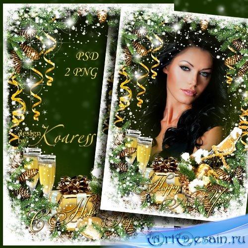Поздравительная новогодняя рамка для фотошопа - Пенится шампанское в бокале