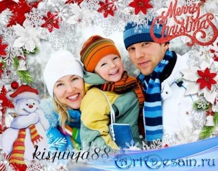 Рамка для фото - Счастливого Рождества!