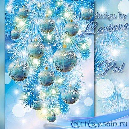 PSD исходник - Добрый праздник Новый год 17
