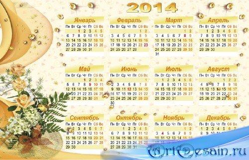 Календарь 2014 – Когда цветут сады в душе