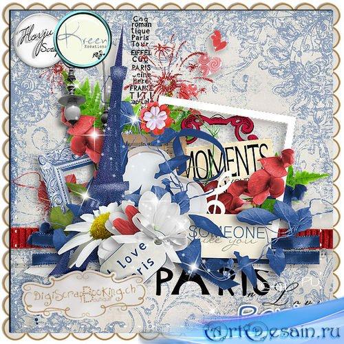 Очаровательный романтический скрап-комплект - Париж
