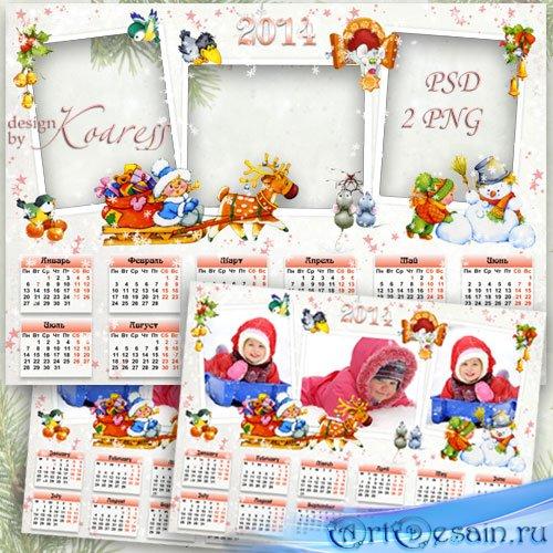 Детский календарь на 2014 год с рамками-вырезами для фото - Новый год, Новы ...