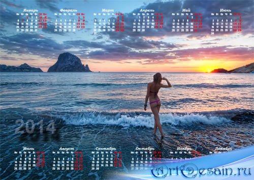 Календарь на 2014 год - Девушка у моря на закате