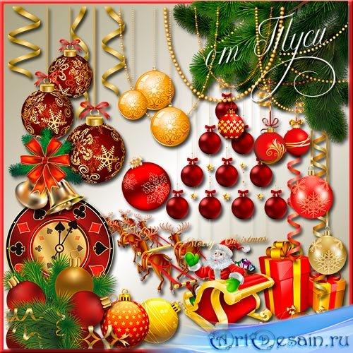 Клипарт - Новогодние украшения