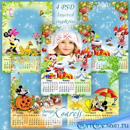 Набор календарей на 2014 год с фоторамками - Времена года с героями любимых ...
