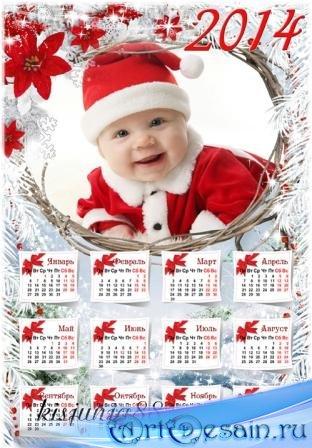 Рамка-календарь 2014 для фото - Волшебная зима